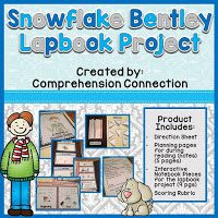snowflake2bbentley2bcover-1097470