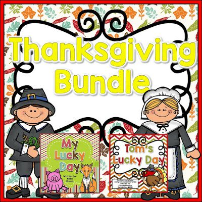 thanksgiving2bbundle2bcover-4776935