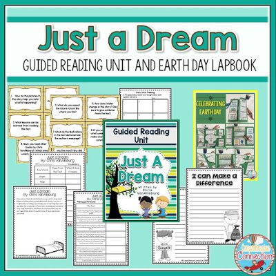 just2ba2bdream2bcover-6828932