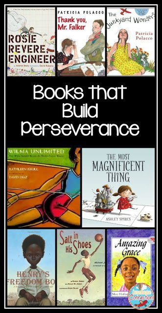 perseverance-5136155